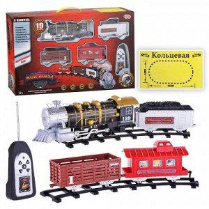 """Железная дорога 0661 """"Мой поезд"""" в коробке"""