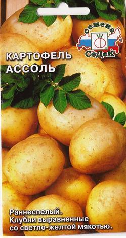 Картофель Ассоль (Код: 9488)
