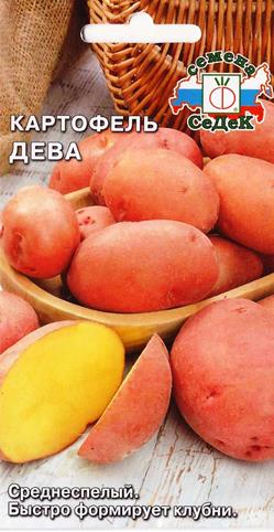 Картофель Дева (Код: 9491)
