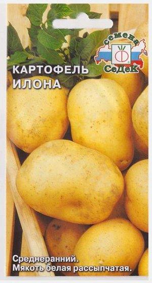 Картофель Илона (Код: 10151)