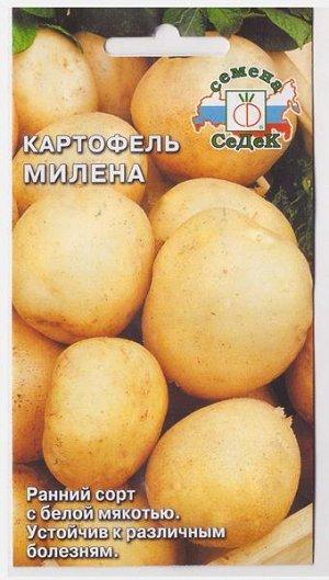 Картофель Милена (Код: 10152)