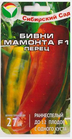 Перец Бивни мамонта F1 (Код: 80031)