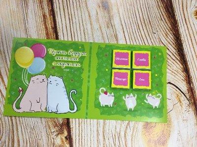 """Сладкие подарки на все праздники! Экспресс! 99% рекомендаций — Открытка с шоколадом """"Дарю тебе"""" — Шоколад"""