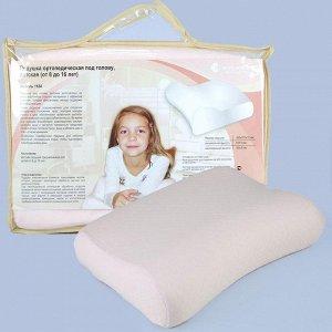 Подушка ортопедическая под голову детская