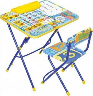 """Набор мебели """"Первоклашка"""" Осень (стол-парта+пенал+стул мягк.) Высота стола 58 см"""