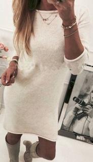Асимметричное вязаное платье с длинными рукавами Цвет: БЕЛЫЙ