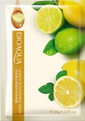 Маска для лица лимон