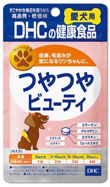 Японские витамины и вкусняшки! Самые низкие цены!  — Витамины для любимых питомцев — Лакомства и витамины