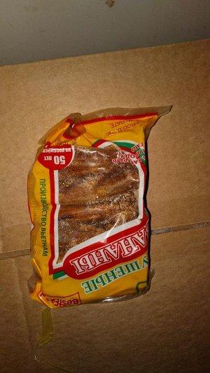 Бананы сушеные  200 гр