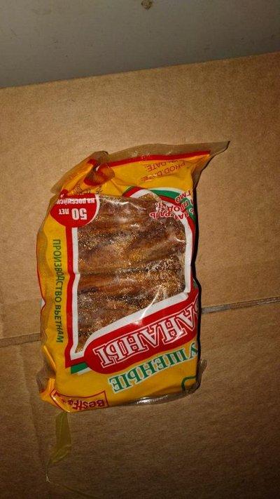 Большая продуктовая - снижение цен на Пасту и соусы Барилла! — Бананы сушеные — Сухофрукты