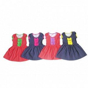 Платье М-740;2;Материал: супрем
