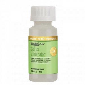Средство для удаления натоптышей «callus eliminator» Be Natural 30 мл