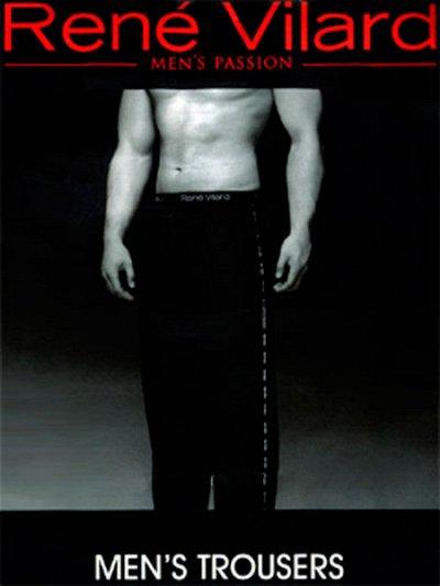 НОВИНКИ! Мужское белье, носки, трикотаж - 41 — Pandora, Rene Vilard - боксеры, трикотаж, есть распродажа — Белье и пляжная мода