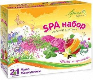 """С1021 SPA-набор 2в1 своими руками """"Цветы и пряности"""""""