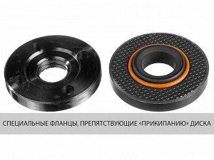 ЗУБР УШМ 150 мм