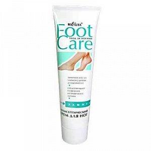 Bielita Foot Care Крем д/ног антисептический 100мл