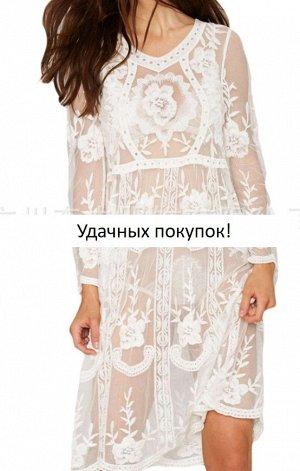 Длинное кружевное платье Цвет:БЕЛЫЙ