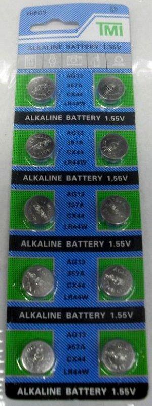 Батарейка AG13, CX44