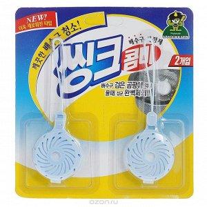 SANDOKKAEBI Очиститель для слива раковин, 10гр*2шт