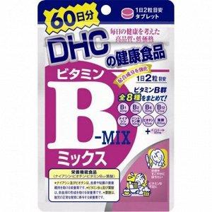 БАД DHC: Витамины группы B (Микс)