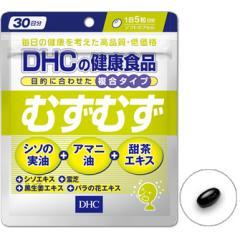 БАД Dhc комплекс от аллергии