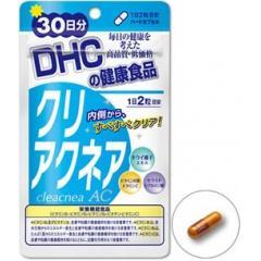 БАД DHC Чистая кожа