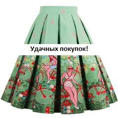 Винтажная юбка с принтом Цвет: НА ФОТО