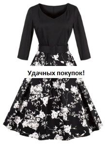 Платье в ретро стиле с V вырезом и рукавами средней длины Цвет: ЧЕРНЫЙ (БЕЛЫЕ ЦВЕТЫ)
