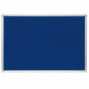 Фетровая пробковая доска 600*900мм, синяя, с рамкой из алюминия