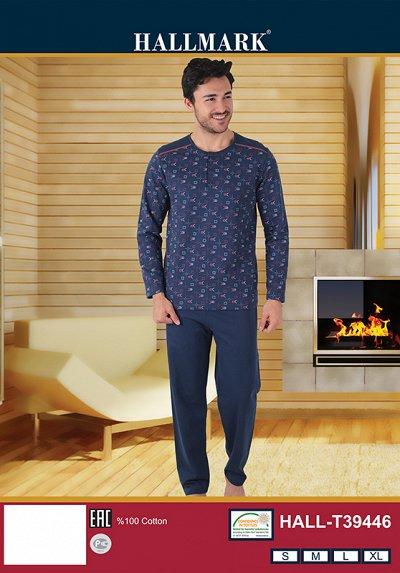 ЕВРОТЕКСТИЛЬ! Турция! Заказываем Хиты! СМ. Новости. — Мужчинам домашние комплекты — Одежда для дома