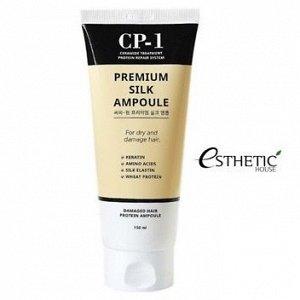 Несмываемая сыворотка для волос с протеинами шелка ESTHETIC HOUSE CP-1 Premium Silk Ampoule, 150ml