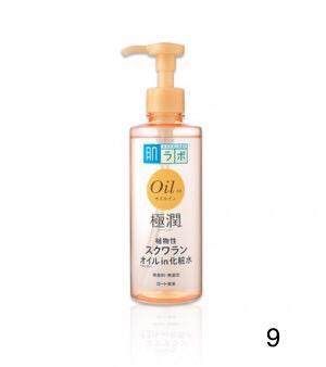 Hada Labo Увлажняющий лосьон для лица с маслом сквалан Gokujyun Oil in Lotion 220ml