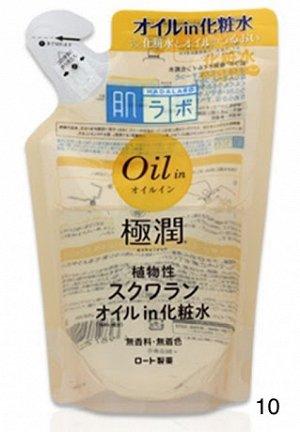 Hada Labo Запасной блок 220 мл.! Увлажняющий лосьон для лица с маслом сквалан  Gokujyun Oil in Lotion 220ml