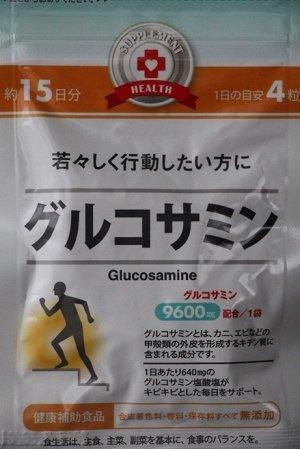 глюкозамин 9600мг