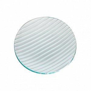 Тарелка круглая «Corone Aqua» 200 мм