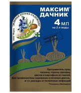 Максим-Дачник 4 мл  150шт/кор