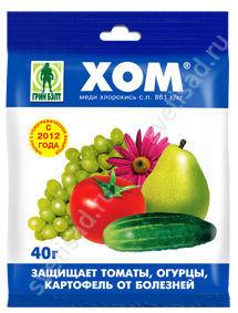 ХОМ (40 г) По внешнему виду удобрение Хом – зеленый порошок, который перед применением необходимо растворить в воде. Принцип действия – не дать спорам грибка проникнуть в ткани растения. Используется