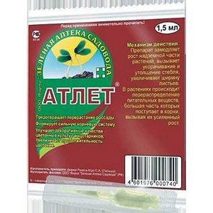 Атлет амп. 1,5 мл