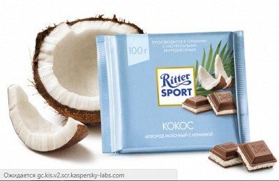 Просто вкусно-5/20. — Ritter Sport — Шоколад