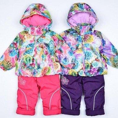 ~Aimico-детская одежда~ в Наличии & в Пути