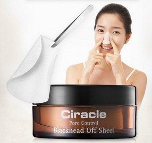 Ciracle Салфетки для удаления черных точек 35шт/уп. Pore Control Blackhead Off Sheet