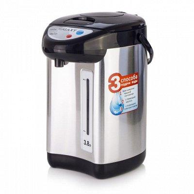 Бытовая техника и посуда GALAXY. Гарантия 1 год!  — ТЕРМОПОТЫ — Электрические чайники и термопоты