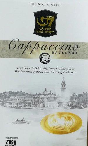 Растворимый кофе Транг Нгуен Капучино Хазелнат