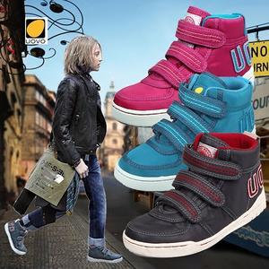 😱МЕГА Распродажа!😱 Все в наличии! 🤩Экспресс-раздача! - 17⚡ — Детская обувь и одежда — Для детей