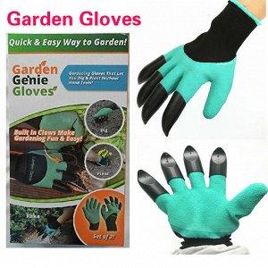 Садовые перчатки для сада