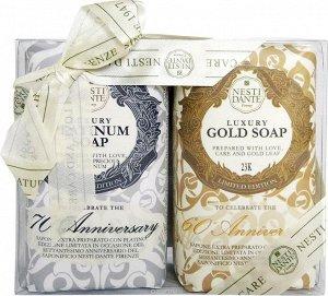 Набор мыла Anniversary Platinum & Gold / Юбилейное платиновое + Юбилейное золотое