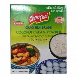 Молоко кокосовое (сухое) 370 гр., Тайланд