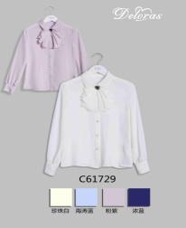 швейная блузка, цвет голубой