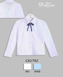 Красивая голубая блузка 122р