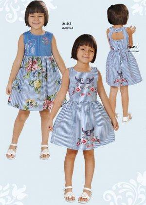 Платье с правой стороны